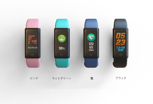 MY3 Colorful Touch Screen Smart Bracelet
