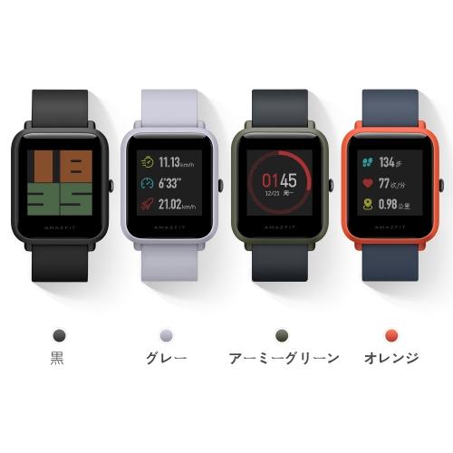 Xiaomi Huami Amazfit Bip GPSスマートスポーツウォッチ---国際版