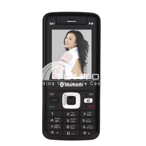 S4+ dual sim mobile phone