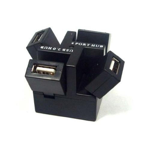 Rotary USB 2.0 480Mbps 4 Port High Speed Hub PC Laptop