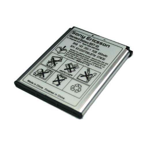 BRAND NEW OEM SONY ERICSSON W900 K800i、M600、M608、P990 T28 T29 T39 R320 R52標準バッテリ