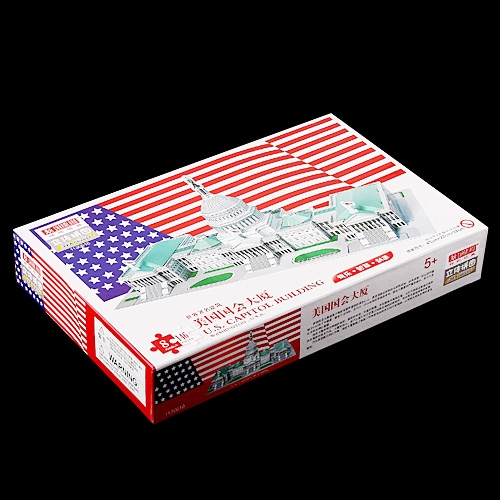 X-mas Gifts 3D Jigsaw Puzzle Educational DIY Toy US CAPITOL