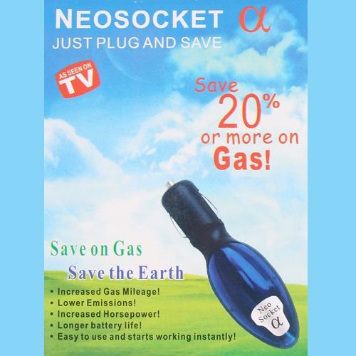 Mini Car Gas Saver