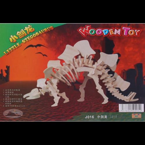 Wood 3D Puzzle Educational Toy Assembly Dinosaur Stegosaurus Gift