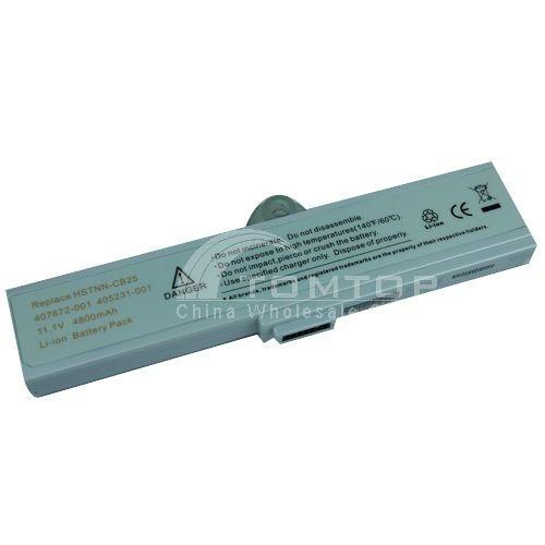 Battery for HP notebook - B2800 11.1V 4800mAh