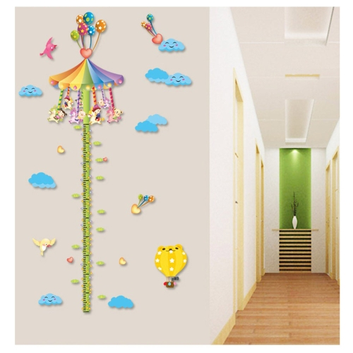 Carousel Wall Decal Removable Cartoon Sticker for Children Room Art Decoration 60*90cm