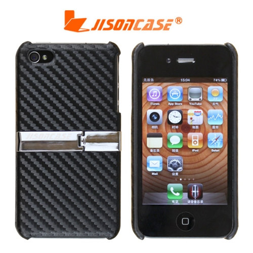 Jisoncase Black Back Hard Protective Case Cover Stand for Apple iPhone 4 4S 4G